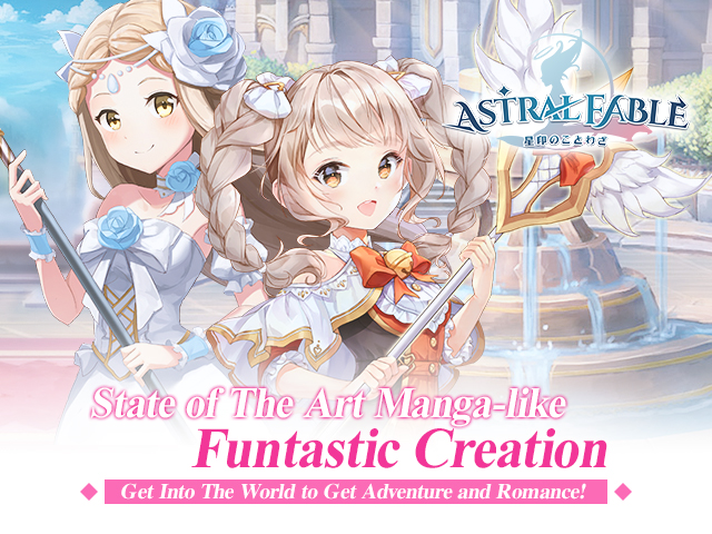 Astral Fable is an anime-themed role-playing game where you can fight, collect cards and cultivate your characters at the same time. Featured with adorable characters, manga-like styles and romantic encounters, players can defeat monsters and unlock spect